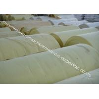 Buy cheap Good Air Permeability Industrial Filter Cloth ,  High Tension Micron Filter Fabric from wholesalers