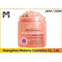 Himalayan Salt Skin Care Body Scrub , Deep Cleansing FullBodyExfoliatingScrub