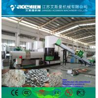 Buy cheap EPS recycling machines extruder/ double-stage pelletizing line extruded polyethylene eps from wholesalers