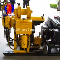 Buy cheap HuaxiaMaster  hydraulic core drilling rig HZ-200Y,200meters water well drilling machine exploration drill from wholesalers