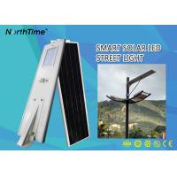 China 12V 26AH Lithium Battery 18-120W Smart Control System All in One Solar Street Light on sale