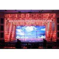 Buy cheap indoor hd big led screen for indoor rental and indoor advertising stage backfrop from wholesalers