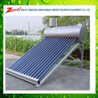 Buy cheap high quality  split pressurized  solar water heater/SWH 200L Made in China from wholesalers