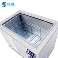 Buy cheap Aerospace Part Ultrasonic Cleaning Unit Degrease / Washing 1000L Separate Control Generator from wholesalers
