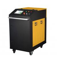 Buy cheap Hand Held 200W Metal Laser Cleaning Machine For Metal Steel With Water Cooling product