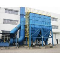 Buy cheap New Type industrial dust collector for sale from wholesalers