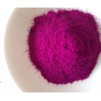 Buy cheap 100% Natural Freeze Dried Dragon Fruit/pitaya Powder manufacturer in China from wholesalers