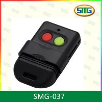 Buy cheap 433mhz Wireless Automatic Swing Gate Opener from wholesalers