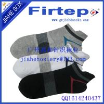 Buy cheap Custom Men's Performance Athletic Ankle Socks from wholesalers