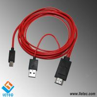 Buy cheap LM017 MHL USB2.0 Micro5Pin - HDMI + USB2.0 AM M/M cable from wholesalers