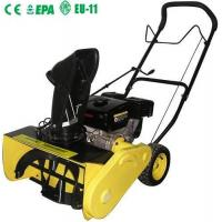 Buy cheap best new design hot ! wholesale 4hp snow blower from wholesalers