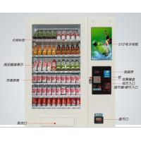 Buy cheap Beach Outdoor Vending Machine Drinks Medicine Coin Operated Vending Machine from wholesalers