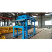 Buy cheap Autoclaved Aerated Concrete Mixing Equipment Concrete Production Line from wholesalers