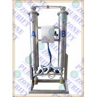 Buy cheap PSA oxygen generator from wholesalers