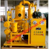 Buy cheap Old Transformer Oil Strainer, Insulating Oil Filter Machine, Vacuum Oil Treatment System,filtration plant manufacturer from wholesalers