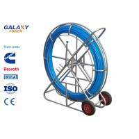 Buy cheap High Strength Solid Durable Fiberglass Duct Rodder Underground Cable Installation Equipment from wholesalers