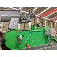 Buy cheap High G Drying Shaker For Drilling Waste Management Drying Shaker 2.7m2 Screen Area from wholesalers