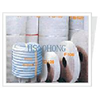 Buy cheap asbestos cloth,rope,tape from wholesalers