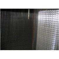 Buy cheap Construction Welded Wire Mesh Hot Dipped Galvanized Or Electro Galvanized from wholesalers