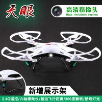 Buy cheap Wholesale!L6039 4CH 2.4GHz LCD Remote Control Quadcopter RC UFO RTF With 2MP Camera 4GB Memory Card from wholesalers