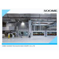 Buy cheap High Speed Corrugated Cardboard Production Line 5 Layer Paperboard Making Machine from wholesalers