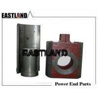Buy cheap National 12P160 Mud Pump Power End Crosshead with Guides Made in China from wholesalers