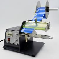 Buy cheap Professional design for sticker transparent label stripping machine label dispenser 118C from wholesalers