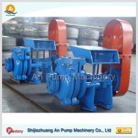 Buy cheap Gold Mining Slurry Centrifugal Mud Pump from wholesalers