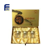 Buy cheap Luxury personalized glossy paper packaging box / Health care products custom packing gift box from wholesalers