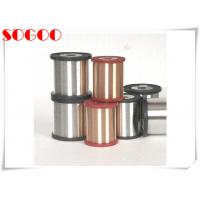 Buy cheap CuNi1 CuNi14 Nickel Alloy Wire , Copper Coated Resistance Wire 0.6mm / 0.8mm Dia from wholesalers