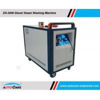 Buy cheap Steam Car Washing Machine with Diesel Power Supply/ Mobile steam washer Hot sales to Malaysia from wholesalers