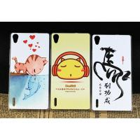 Buy cheap Fashion PC Hard Back Case Cover / Huawei Phone Cases For Huawei Ascend P7 from wholesalers