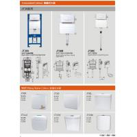 Buy cheap Concealed Cistern for wall-hung from wholesalers
