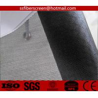 Buy cheap window and door black 18*16 fiberglass insect screen mosquito mesh from wholesalers