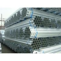Buy cheap Scaffolding Tube from wholesalers