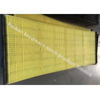 Buy cheap Polyurethane Dewatering Screens , Polyurethane Mesh For Iron Ore Coal Minerals from wholesalers