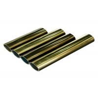 Buy cheap Anodized Aluminium Extrusion for Windows from wholesalers