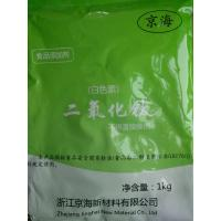 Buy cheap High whiteness food grade titanium dioxide from wholesalers