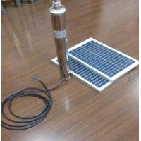 Buy cheap Mini Fountain Square Garden Solar Water Pump from wholesalers