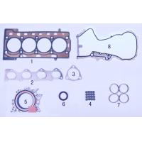 Buy cheap overhauling cylinder head gasket set for Octavia 1.6 auto engine parts from wholesalers