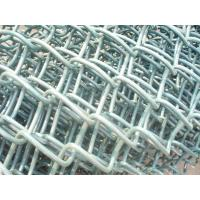Buy cheap Twill Weave Chain Link Mesh for chicken wire mesh, security fence from wholesalers
