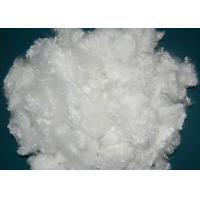 Buy cheap 100% Virgin Hollow Conjugated Siliconized Polyester Fiber 7D X 32mm For Filling Toys from wholesalers