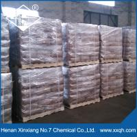 Buy cheap Drilling mud fluid loss control additive from wholesalers