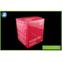 Buy cheap PVC Folding Color Carton , PVC Plastic Blister Packaging Red For Cosmetics product