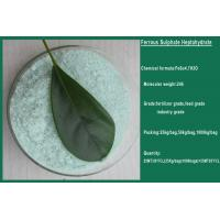 Buy cheap High quality ferrous sulphate with best price/ferrous sulphate manufacturers from wholesalers
