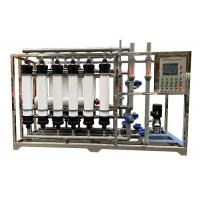 Buy cheap 20TPH UF Membrane Ultrafiltration Filter System With 20ft Container from wholesalers
