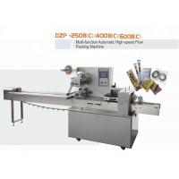 Buy cheap PLC Control Food Packaging Machine , Horizontal Flow Pack Machine from wholesalers