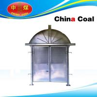 Buy cheap MFHSL Series Fire Gate product