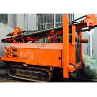 Buy cheap Multi Purpose 100 Feet 15KN Crawler Mounted Drill Rig from wholesalers