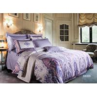 Buy cheap Noble Purple Sateen Cotton Bedding Sets , king size bedding sets from wholesalers